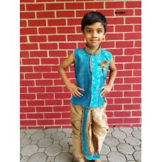 Blue Beige Party Wear Dhoti Kurta Dress for 6 Months - 5Year Boys