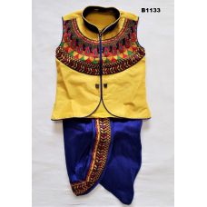 Boys Embroidered Royal Blue and Yellow Dothi Kurta set