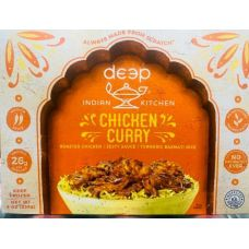 Deep Chicken Curry - (225g / 9oz)
